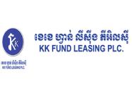 KK Foun Leasing PLC